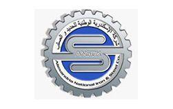 Alexandria National Iron Steel